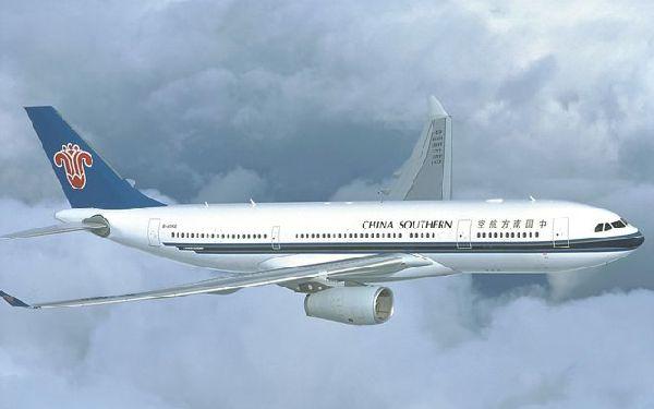 China southern cierra la compra de diez nuevos a330 for Compra de comedores nuevos
