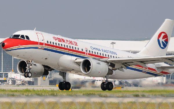 A319 China Eastern