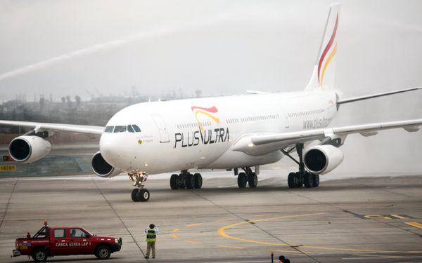 Air Plus Ultra Lima