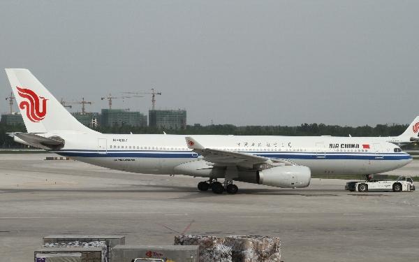 El avión elegido es el A330-2