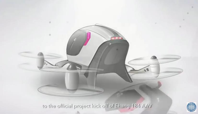 EHang_184