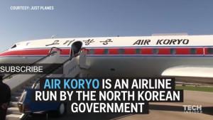 Air-Korio