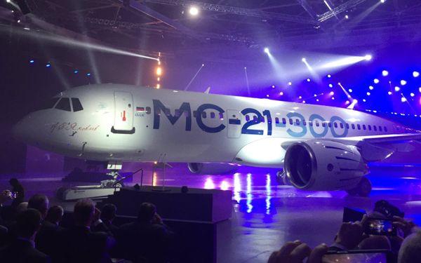 Rusia pone sus esperanzas de obtener cuota de mercado en el MC21.