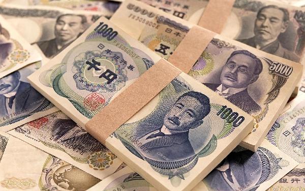 Las hipotecas referenciadas a la moneda japonesa se hicieron muy populares hace una década.
