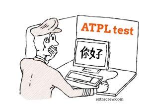 ATPL CAAC test